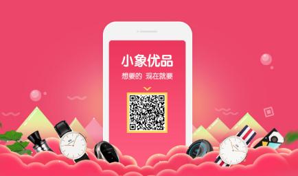 北京源石云科技有限公司上海分公司