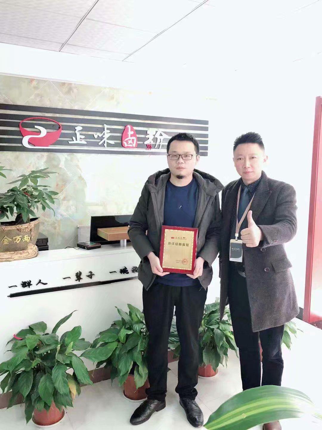 江西省正味餐飲管理有限公司