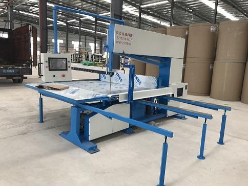東莞市貝榮機械科技有限公司