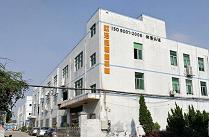 廣東歐洛盛智能機械有限公司
