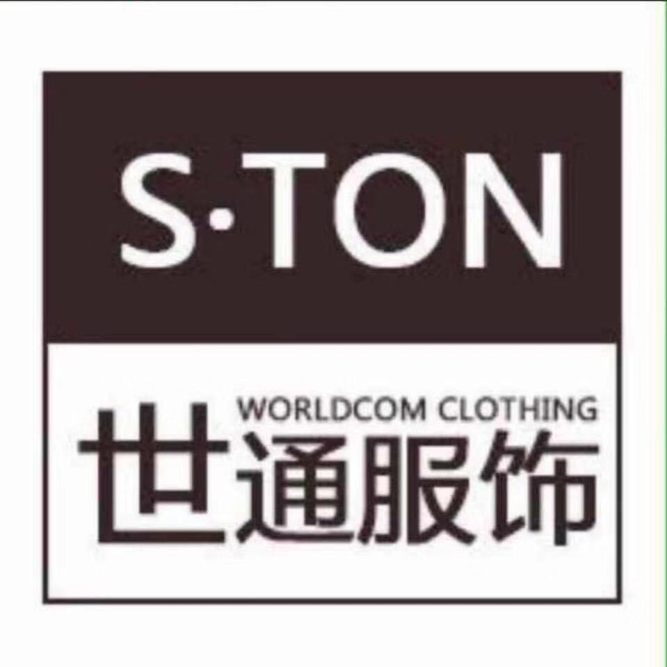 广州世通服饰有限公司