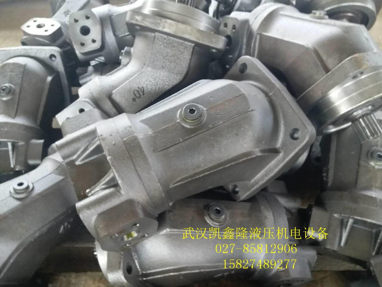 A6VM160EP2/63W-VZB020B2,柱塞泵A6V武汉凯鑫隆有卖