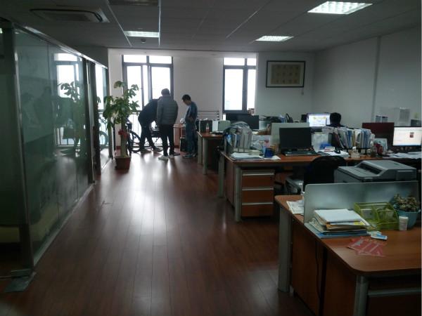 上海谦广实业有限公司