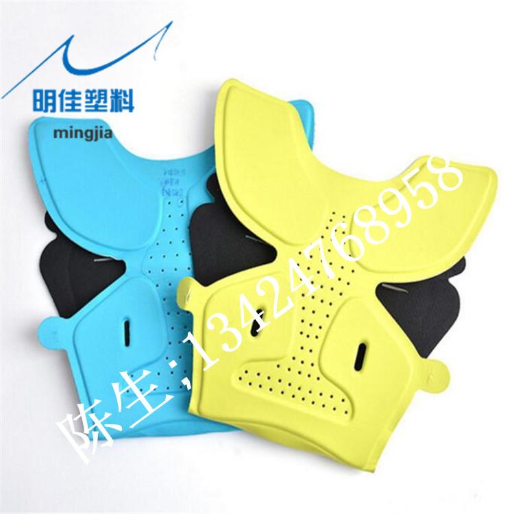 东莞市明佳塑料制品有限公司