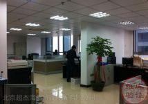 北京超杰海创科技发展有限公司
