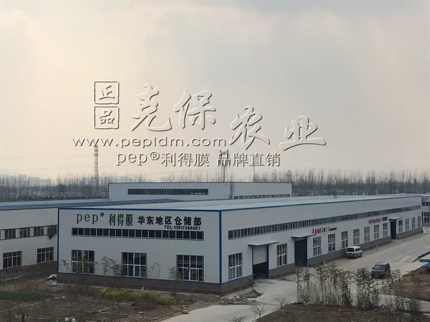 克保农业科技(上海)有限公司