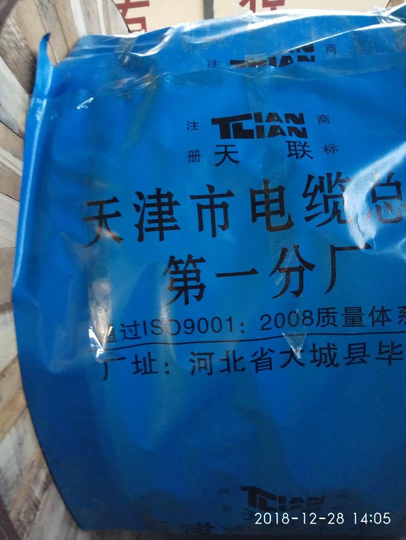国标低烟无卤电缆WDN-KYJY23现货供应
