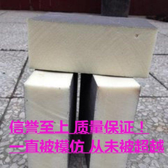 连云港聚氨酯保温板厂家《供货厂家*价格
