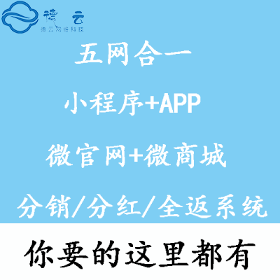 深圳市德云网络科技有限公司