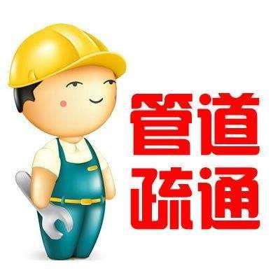 南京清溢通市政工程