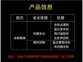 上海廣席裝飾工程有限公司