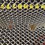 不锈钢轧花网厂家供应矿筛网金属丝编织振动筛网钢丝网