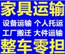 青島到宜春返空車回頭車大貨車 專線直達