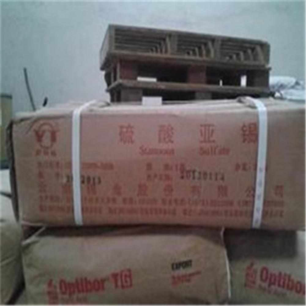 广州回收MDI聚醚多元醇