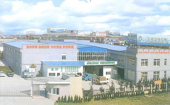上海盈达空调设备股份有限公司