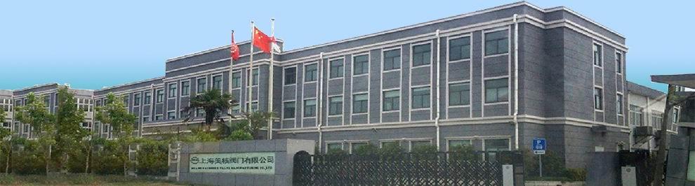 上海美核船用有限公司