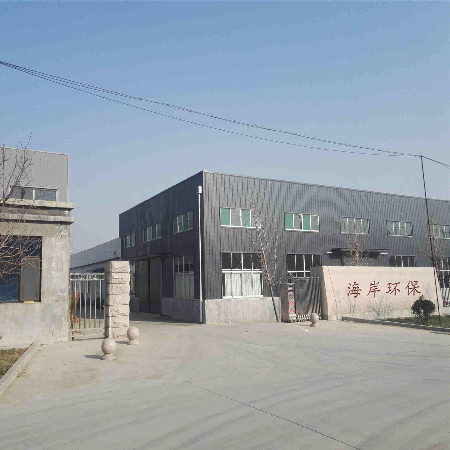 潍坊海岸环保设备有限公司