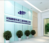河南惠银中央空调安装维修