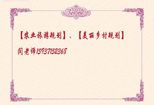 平南县项目资金报告做资金补助专项