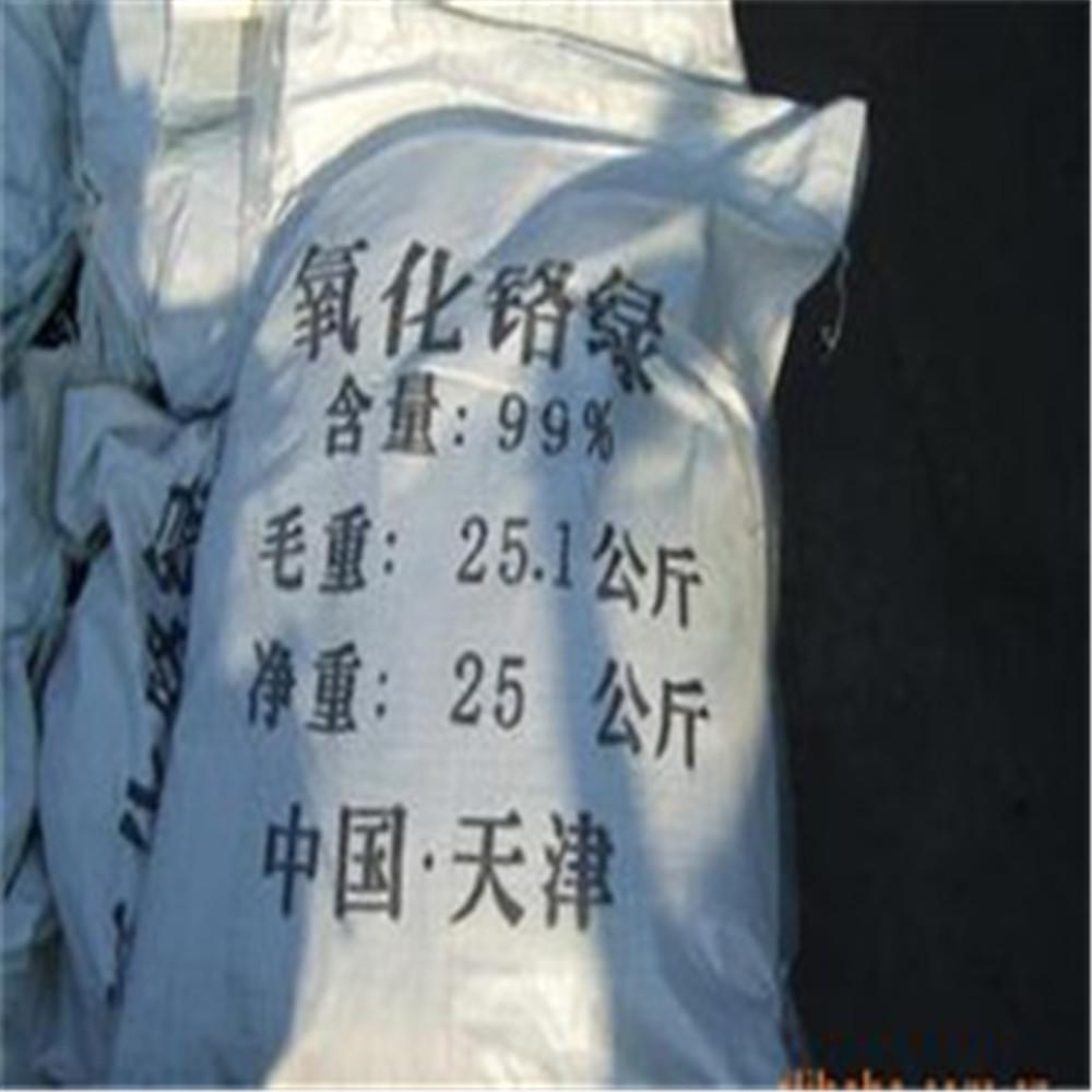 惠州哪里回收聚氨酯黑白料?求购