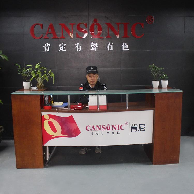 深圳八九科技有限公司