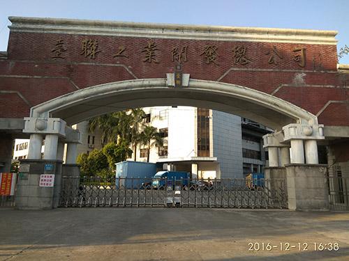 东莞市恩佳电子科技有限公司