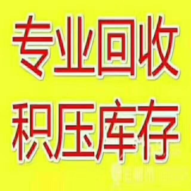 山东潍坊回收橡胶助剂