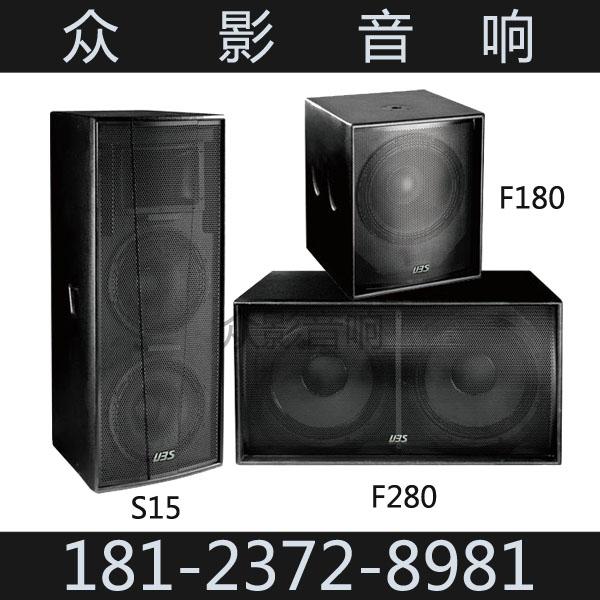 深圳市众影音响智能有限公司