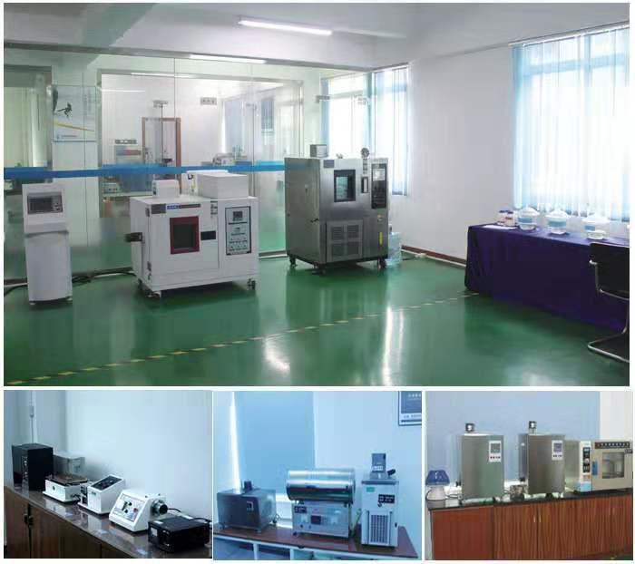 广东省世通仪器检测服务有限公司
