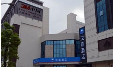 深圳專新電子材料有限公司