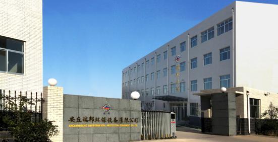 安丘瑞邦环保设备有限公司
