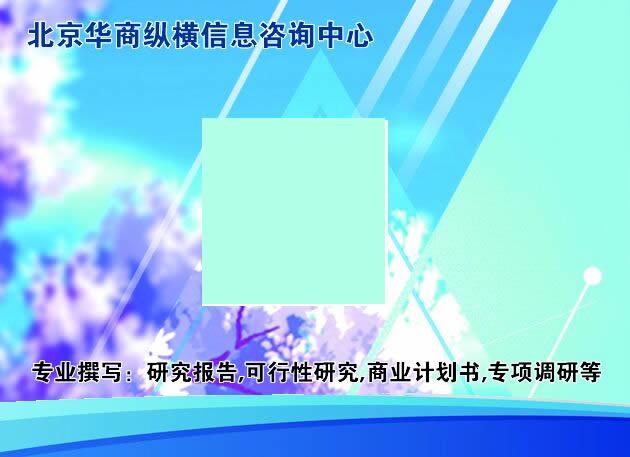 应城新闻:仿生大象游艺机行情预测报告