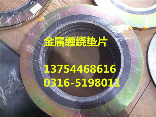 巴中碳钢石墨缠绕垫(耐高温密封垫)——欢迎访问