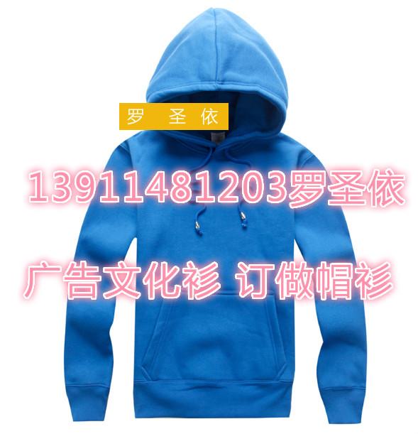 北京崇文區棉服定做|羽絨馬甲|定做logot恤