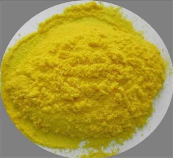 资讯--26含量聚合氯化铝-厂家报价