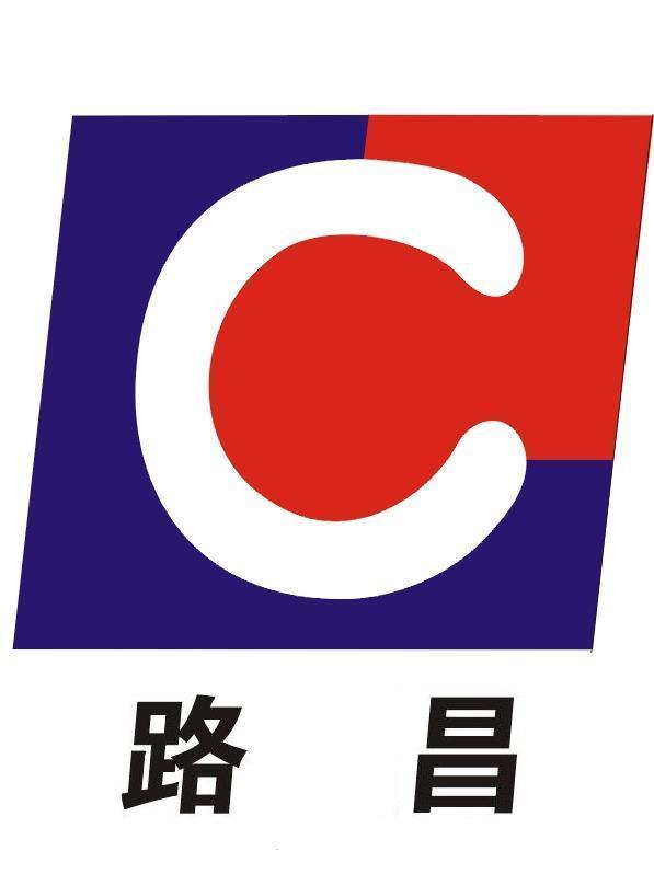 陕西路昌环保设备有限公司