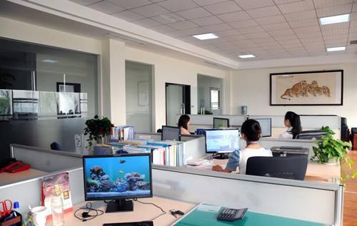天津市中寶金屬材料銷售有限公司