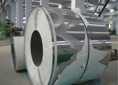 蕪湖0.6毫米厚不銹鋼板多少錢一平方