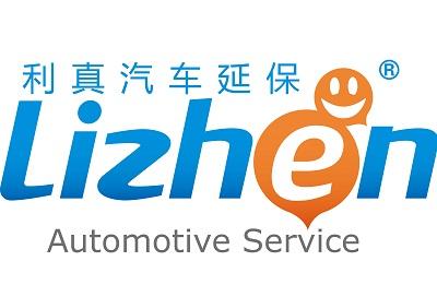 上海利真汽車服務咨詢有限公司