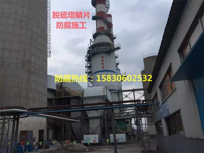 滁州環氧瀝青漆價格出廠價格