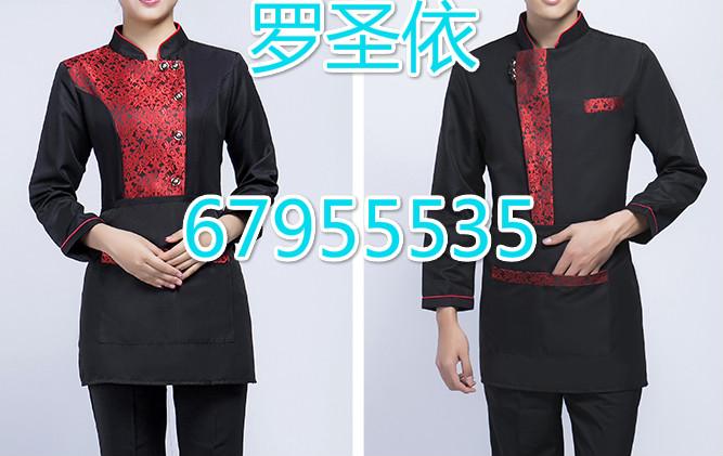 工程服套装》广告马甲定制《沙河短袖广告衫;山西棉服