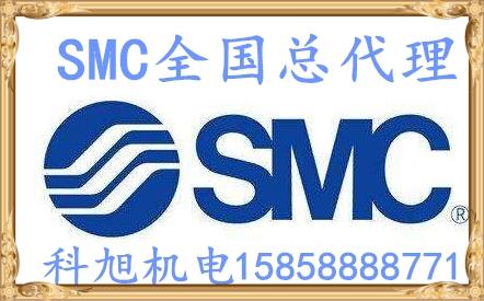 日本smc郑州代理