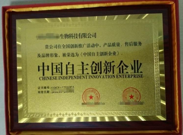亳州纸品企业在哪申报中国工程建设推荐产品