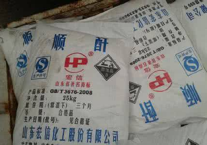 南通回收过期压敏胶废旧回收公司