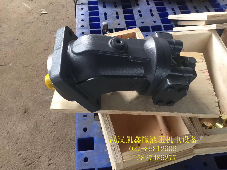 新闻推荐LY-A10VS0140DRG/31R-PKD12NOO安徽制造厂家