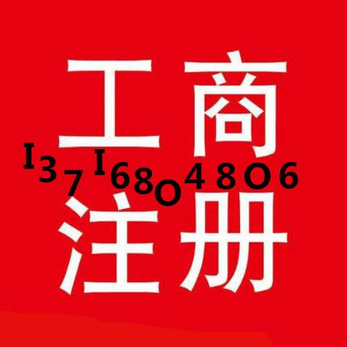 经典世纪(北京)企业顾问有限公司