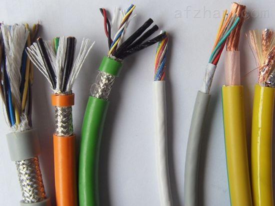 天津市電纜總廠第一分廠