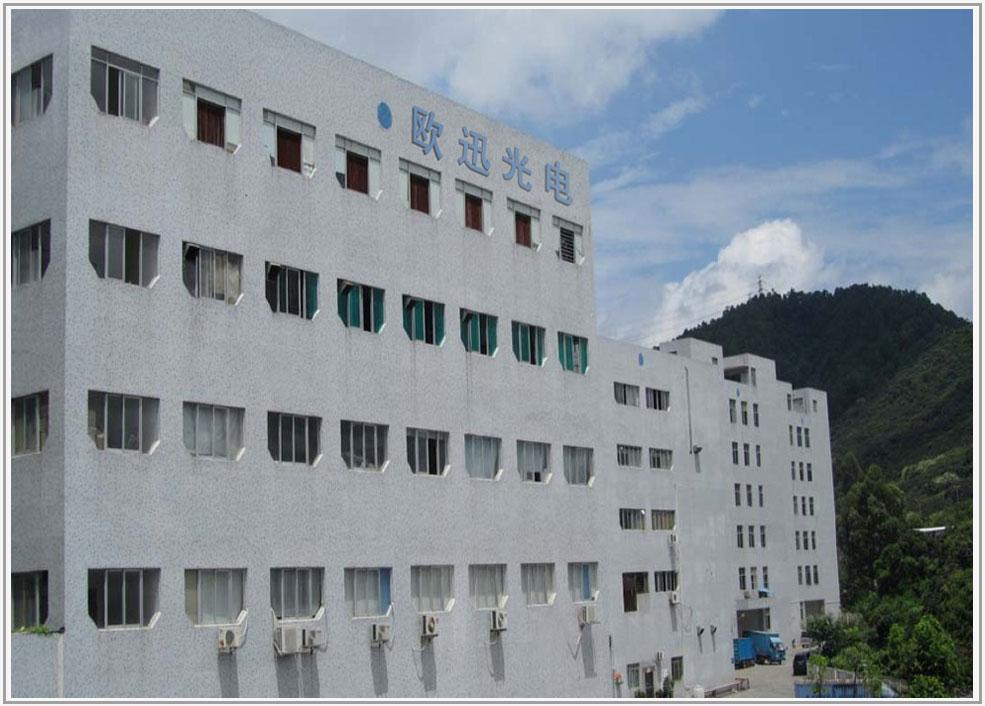 深圳市歐迅光電科技有限公司