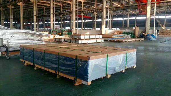 江蘇同創鋁業科技有限公司
