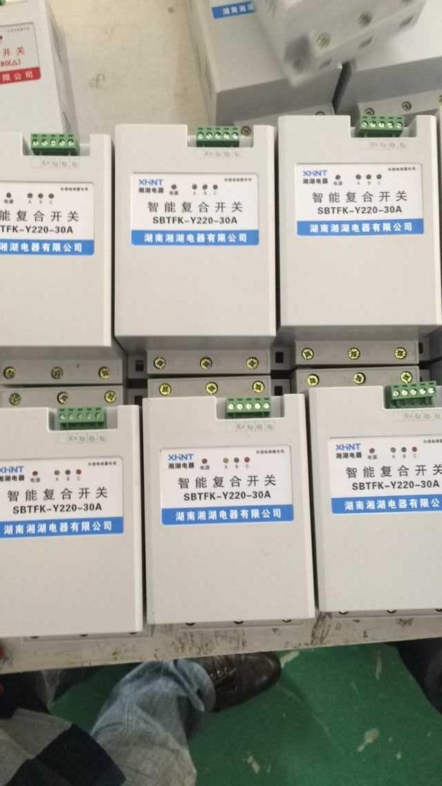 PMC51I单相电流表采购